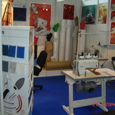 Zagreb Expo - 2006